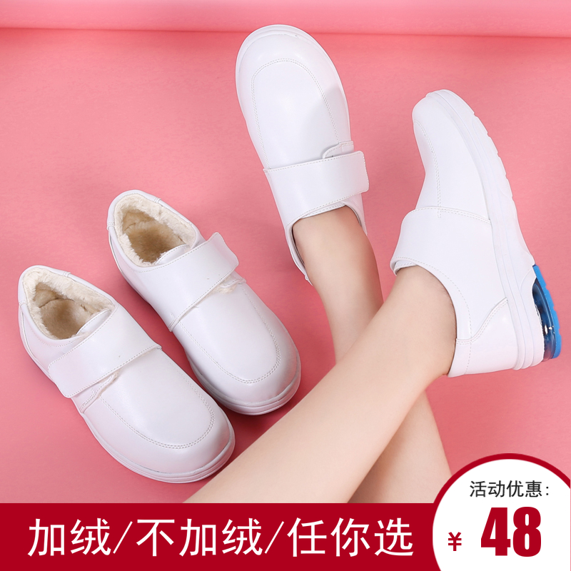 白色平底鞋 护士鞋冬季女2020新款白色气垫平底坡跟韩版加绒棉鞋保暖舒适医院_推荐淘宝好看的白色平底鞋