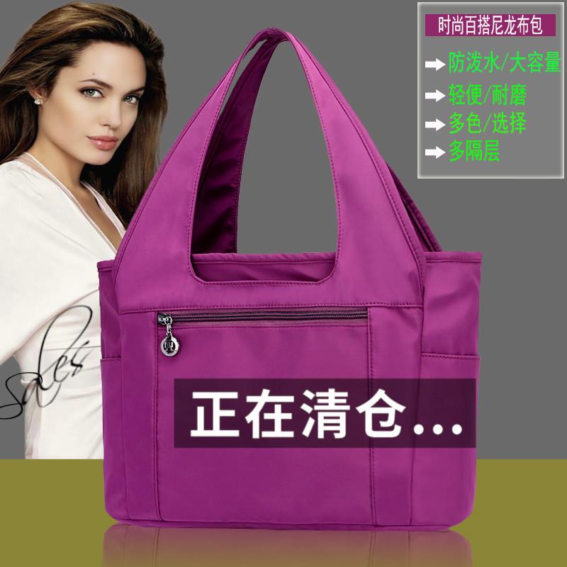 粉红色手提包 20新款四季轻便手提单肩包袋尼龙布包休闲时尚多兜背包大容量女包_推荐淘宝好看的粉红色手提包