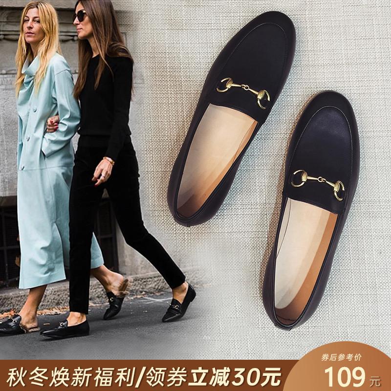 黑色平底鞋 乐福鞋女2020夏款平底新款单鞋一脚蹬英伦女鞋秋季黑色小皮鞋百搭_推荐淘宝好看的黑色平底鞋