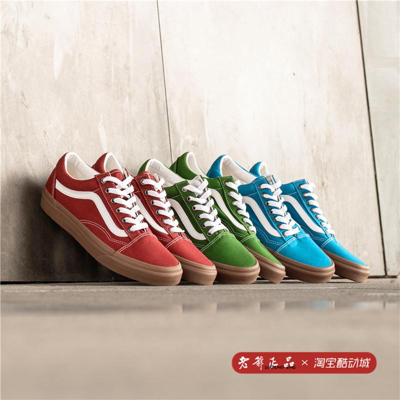 绿色帆布鞋 老爷Vans Old Skool蓝色绿色红色低帮OS生胶底帆布鞋VN0A4U3BWYZ_推荐淘宝好看的绿色帆布鞋