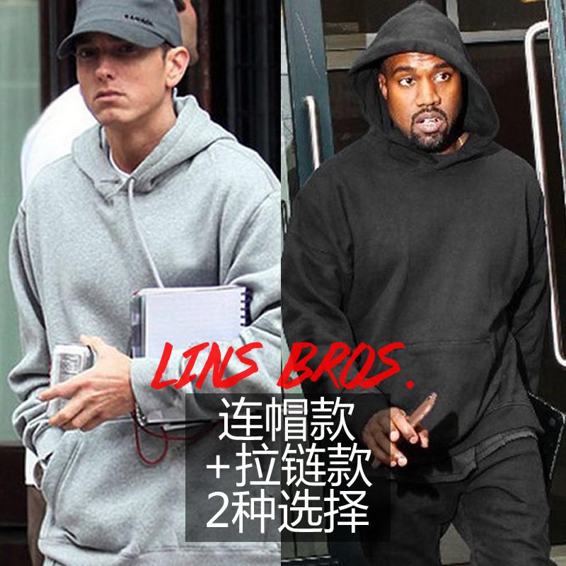 男士拉链卫衣 同款Eminem,Kanye,Jay-Z纯色嘻哈卫衣阿姆拉链连帽衫男女周边_推荐淘宝好看的男拉链卫衣