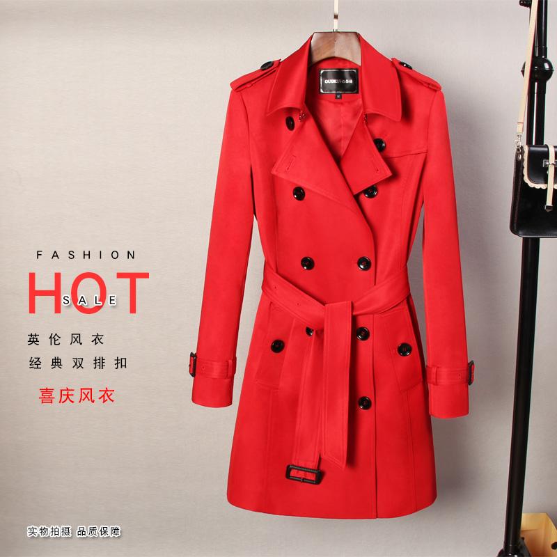 中长款风衣外套 2020春秋季韩版英伦时尚气质大红风衣女中长款修身显瘦双排扣外套_推荐淘宝好看的女中长款风衣外套