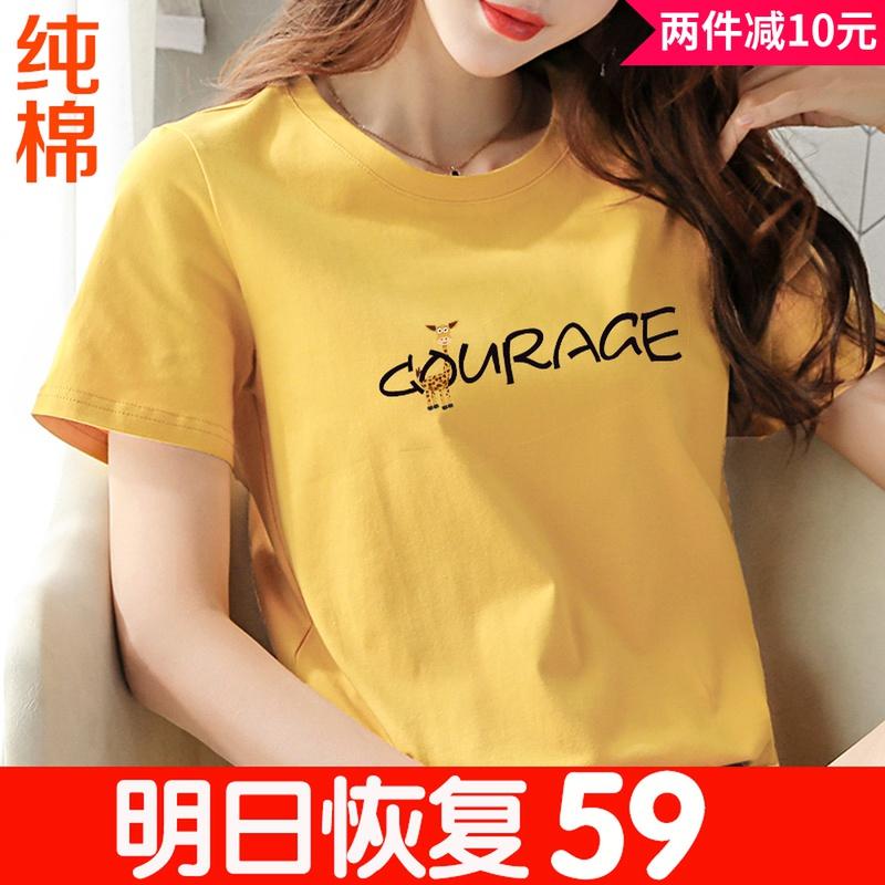 黄色T恤 白色t恤女短袖2021新款ins潮宽松纯色体桖打底衫黄色上衣韩版纯棉_推荐淘宝好看的黄色T恤