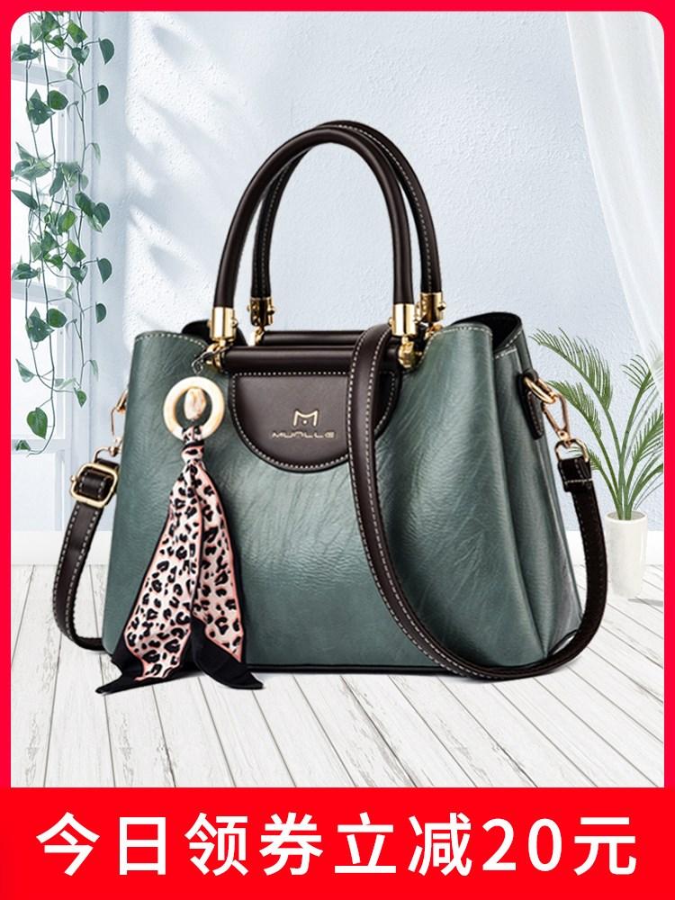 女式真皮手提包 品牌真皮包包女2021新款时尚夏季大容量女士斜挎手提包中年妈妈包_推荐淘宝好看的女真皮手提包