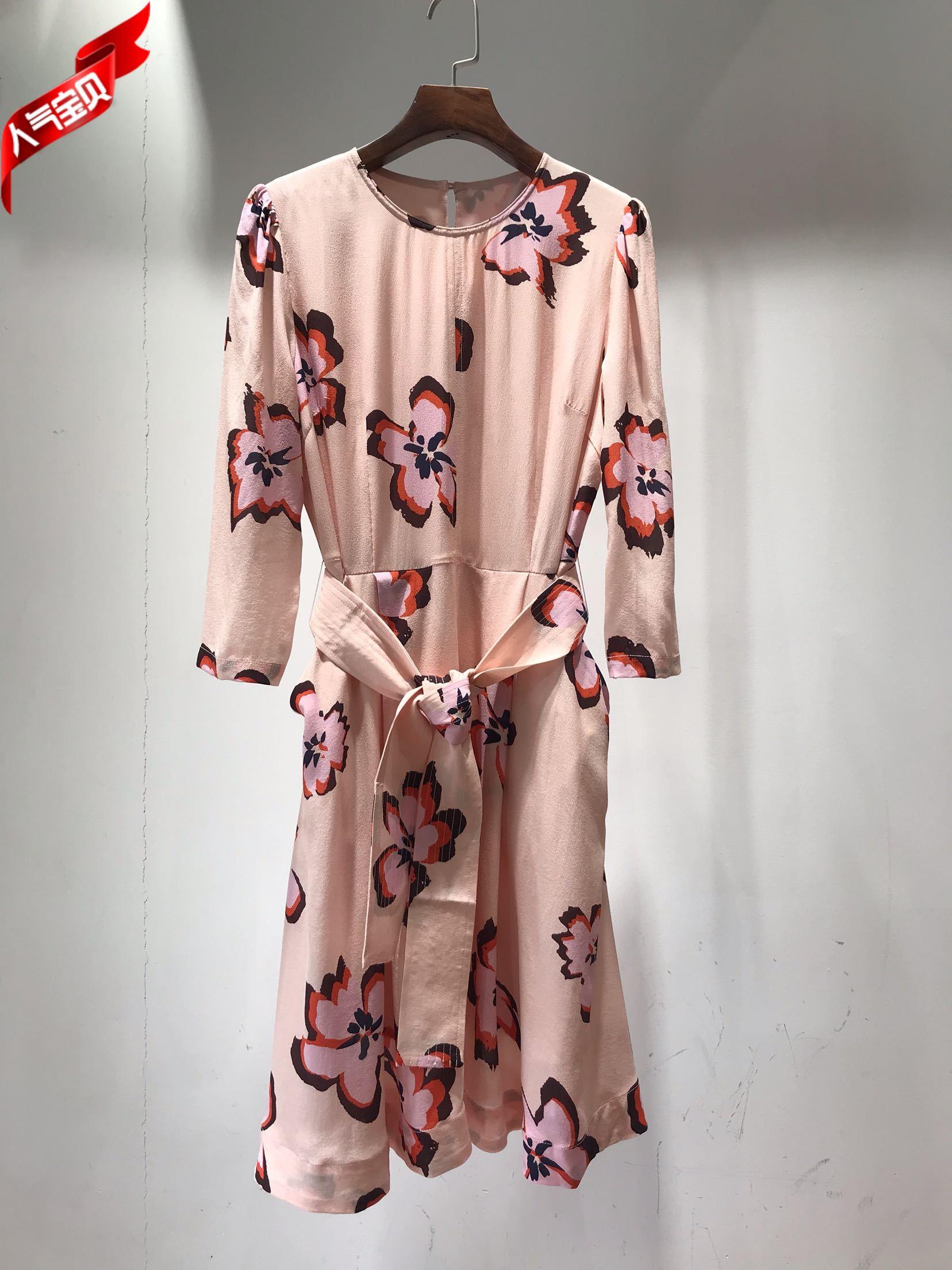 女士真丝连衣裙 20早春新品时尚女装深兰色粉色花卉印花配腰带八分袖真丝连衣裙_推荐淘宝好看的真丝连衣裙