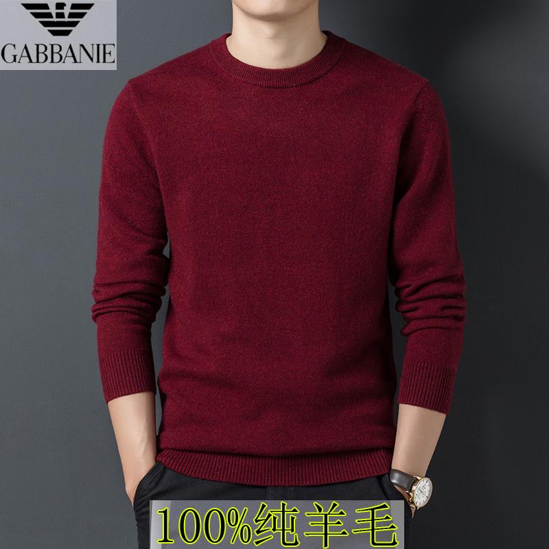 男士针织衫 2021新款毛衣男士100%纯羊毛衫正品牌秋冬打底羊绒衫圆领套头针织_推荐淘宝好看的男针织衫