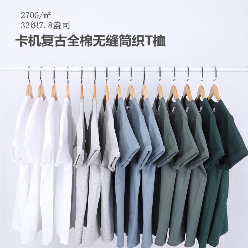 黄色T恤 270g重磅纯色t恤男士纯棉t恤短袖白色宽松潮流姜黄色雾霾蓝422992_推荐淘宝好看的黄色T恤