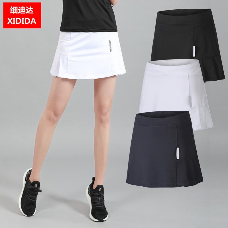 女半身裙 2021夏季羽毛球裤裙女跑步速干透气半身运动裤裙网球短裙女假两件_推荐淘宝好看的半身裙
