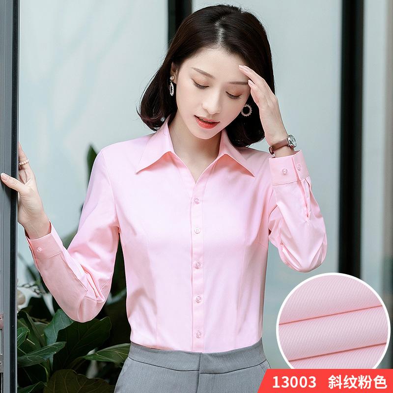 粉红色衬衫 秋季女士长袖衬衫V领粉红色通勤OL职业衬衣女修身韩版工装工作服_推荐淘宝好看的粉红色衬衫