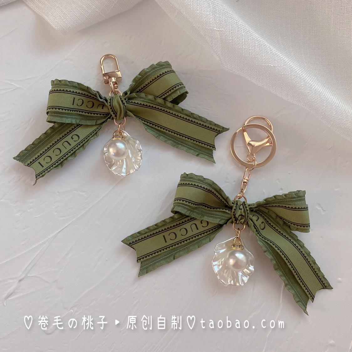 绿色贝壳包 原创手改好物精致挂件绿色珍珠贝壳挂链U盘包包钥匙挂饰创意礼物_推荐淘宝好看的绿色贝壳包