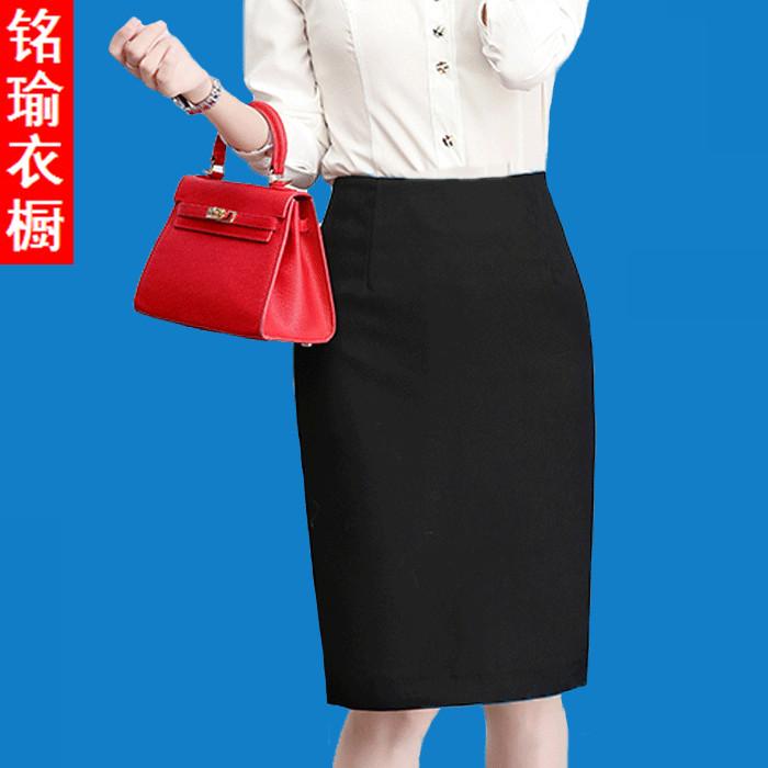 半身裙 短裙半身裙夏季薄款修身弹力包裙过膝高腰一步裙职业包臀裙中长款_推荐淘宝好看的半身裙