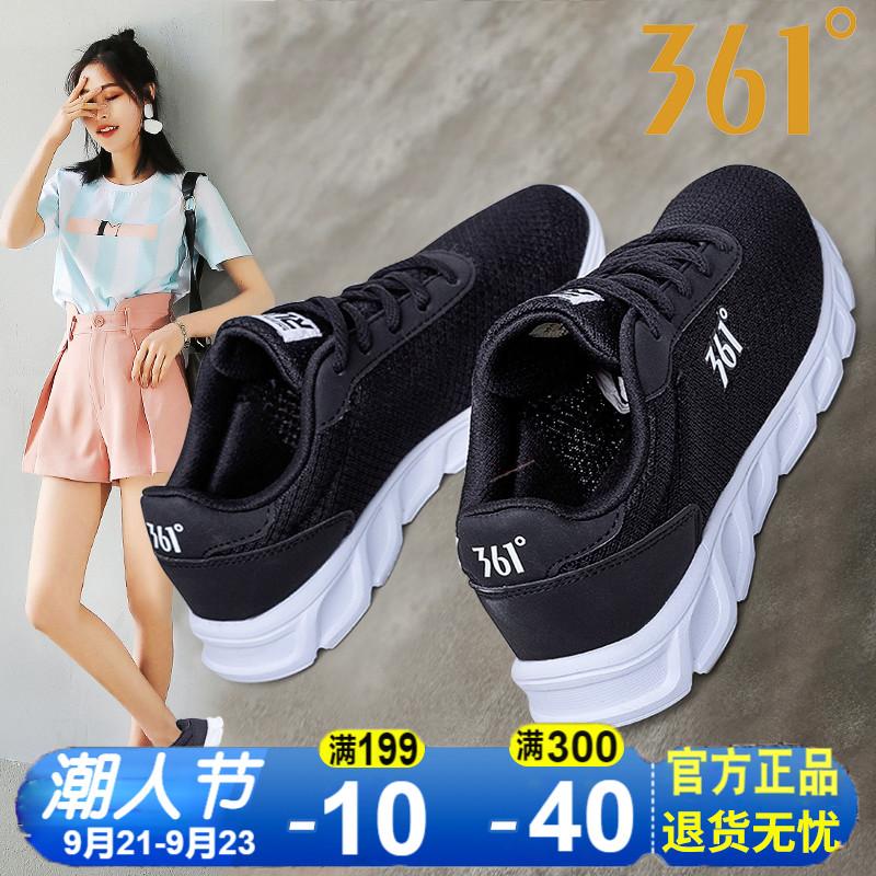 361度新款运动鞋 361运动鞋女鞋秋季2020新款网鞋夏季361度休闲黑色皮面名牌跑步鞋_推荐淘宝好看的女361度新款运动鞋
