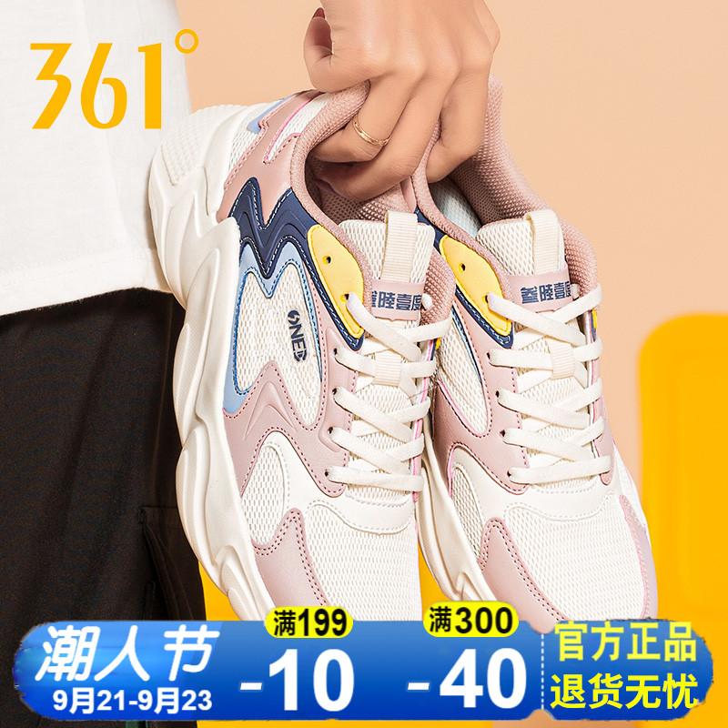361度新款运动鞋 361女鞋运动鞋2020新款夏季网面透气休闲鞋361度官网旗舰老爹鞋子_推荐淘宝好看的女361度新款运动鞋