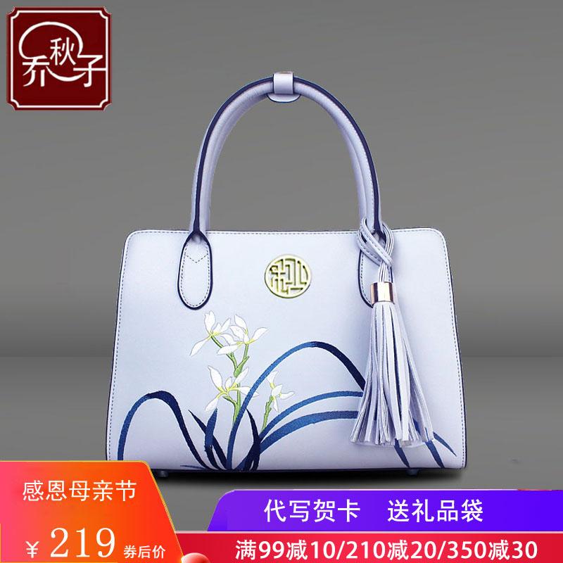 时尚手提包 618包包女2020夏新款牛皮手提包时尚中国风单肩包中年气质妈妈包_推荐淘宝好看的女时尚手提包