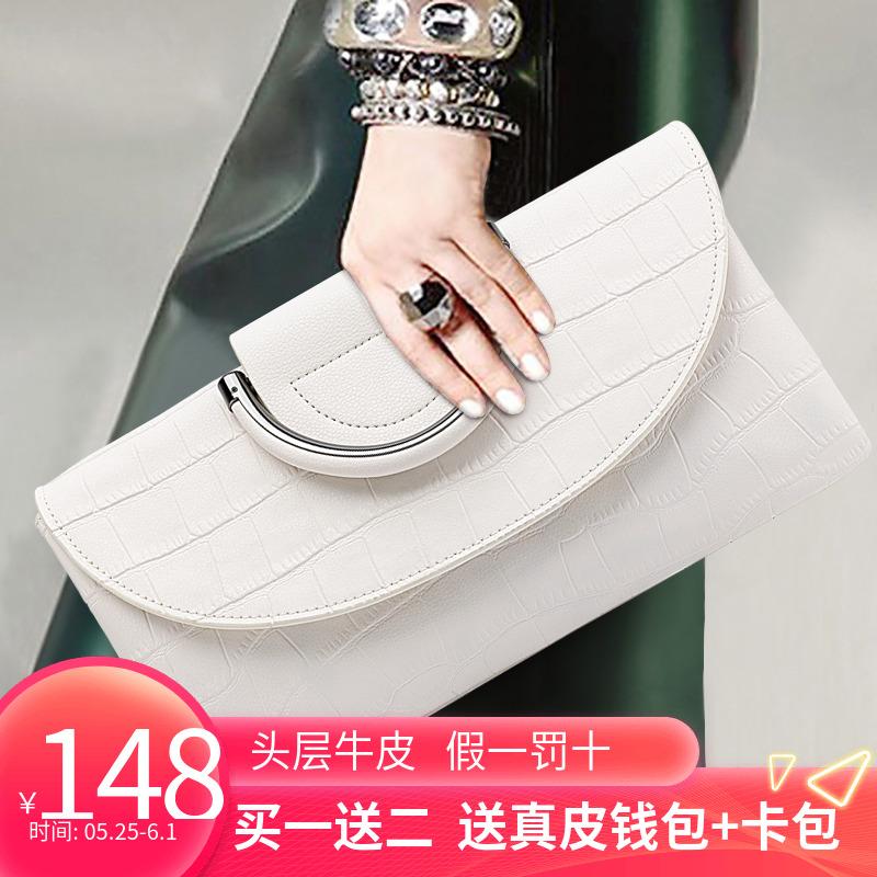 白色手拿包 女士2020手拿包女2019新款大容量手抓包时尚手包真皮软皮斜挎小包_推荐淘宝好看的白色手拿包