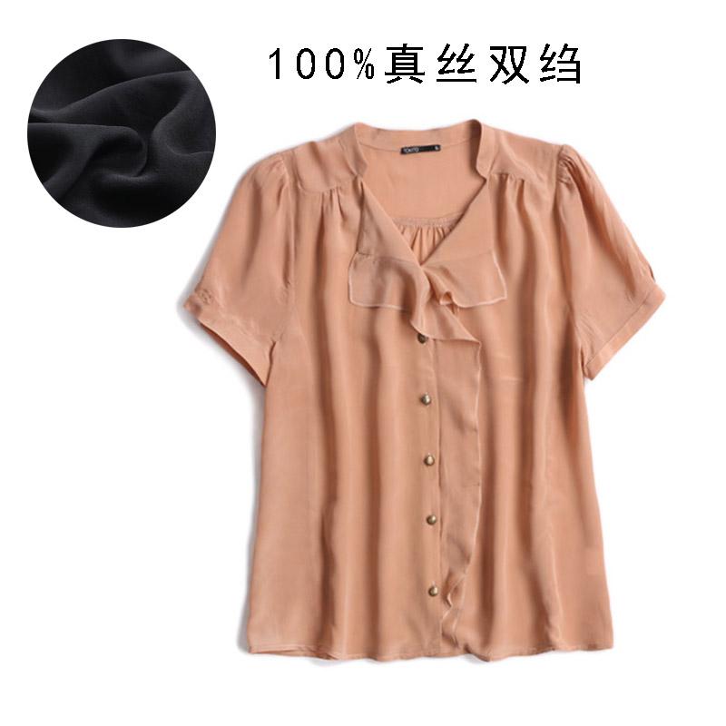 女士短袖衬衫 C255回馈福利款~纯桑蚕丝重磅双绉真丝衬衫 木耳边纯色短袖女上衣_推荐淘宝好看的女短袖衬衫