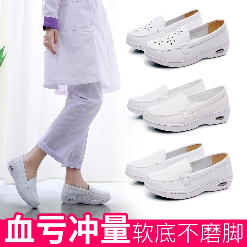 白色平底鞋 气垫护士鞋女秋冬软底透气防臭平底舒适夏天不累脚厚底增高白色_推荐淘宝好看的白色平底鞋