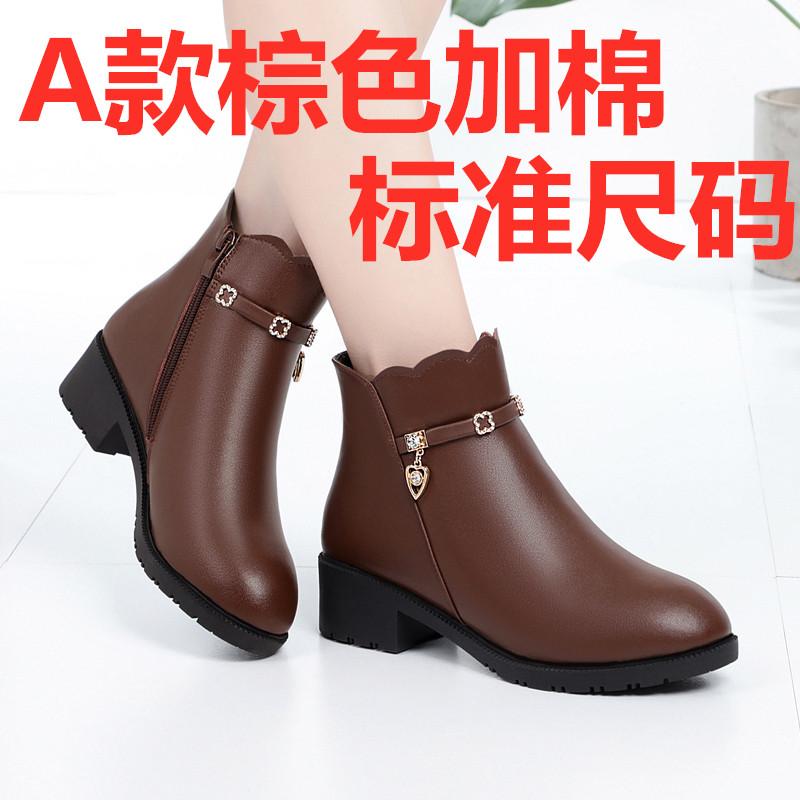 靴子 40短靴子女粗跟冬季软皮加绒保暖中跟中老年棉靴女士棉皮鞋妈妈棉_推荐淘宝好看的女靴子