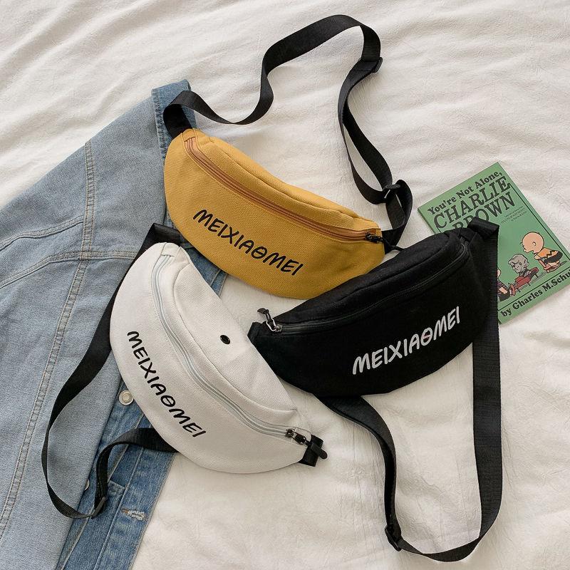小学生斜挎包 2020新款韩版儿童包包女时尚帆布男胸包幼儿园小学生单肩斜挎腰包_推荐淘宝好看的女小学生斜挎包