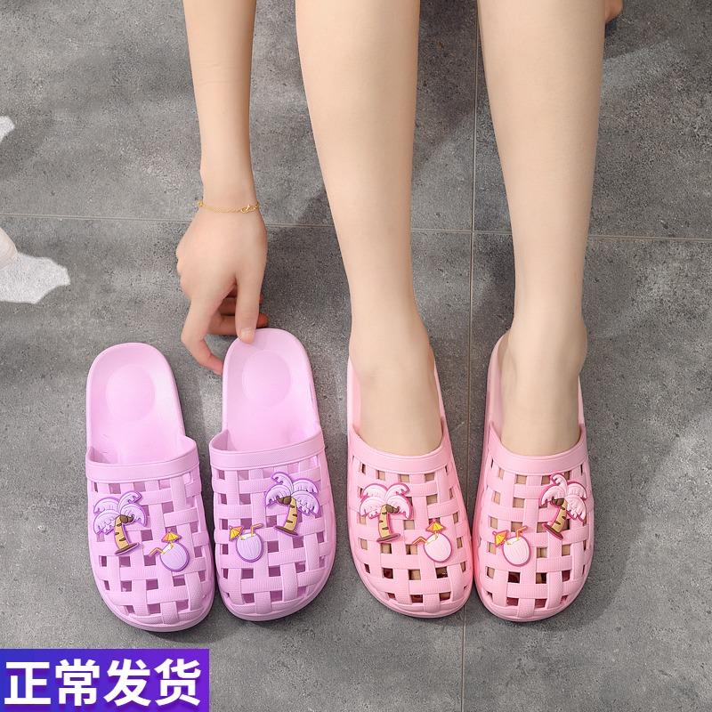 洞洞鞋 豫人包头拖鞋女家居夏季室内浴室防滑洗澡可爱塑料包脚洞洞凉拖鞋_推荐淘宝好看的女洞洞鞋