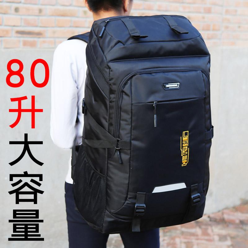 紫色双肩包 超大容量双肩包男女户外旅行背包80升登山包运动旅游行李电脑包_推荐淘宝好看的紫色双肩包