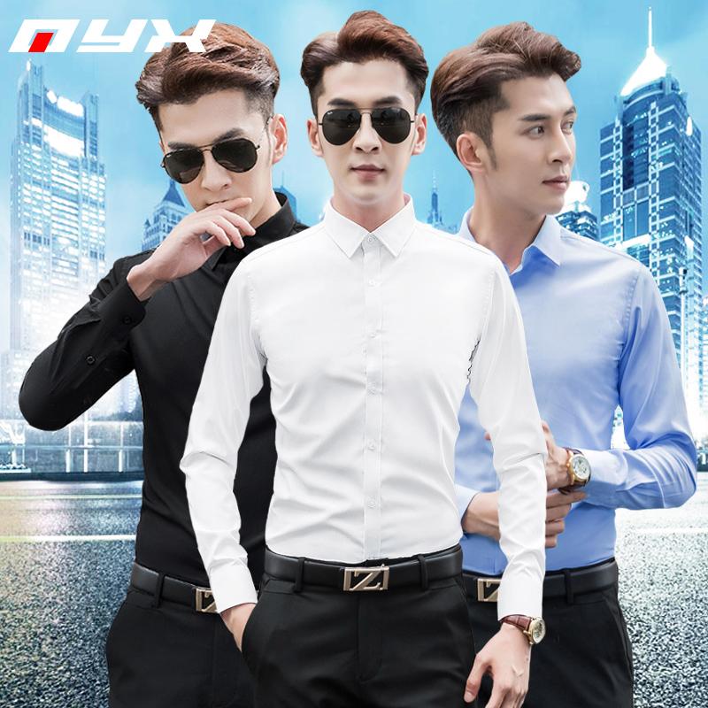 男装衬衫 2021秋季新款白衬衫男长袖韩版修身商务男士衬衣纯色职业正装寸衫_推荐淘宝好看的男衬衫