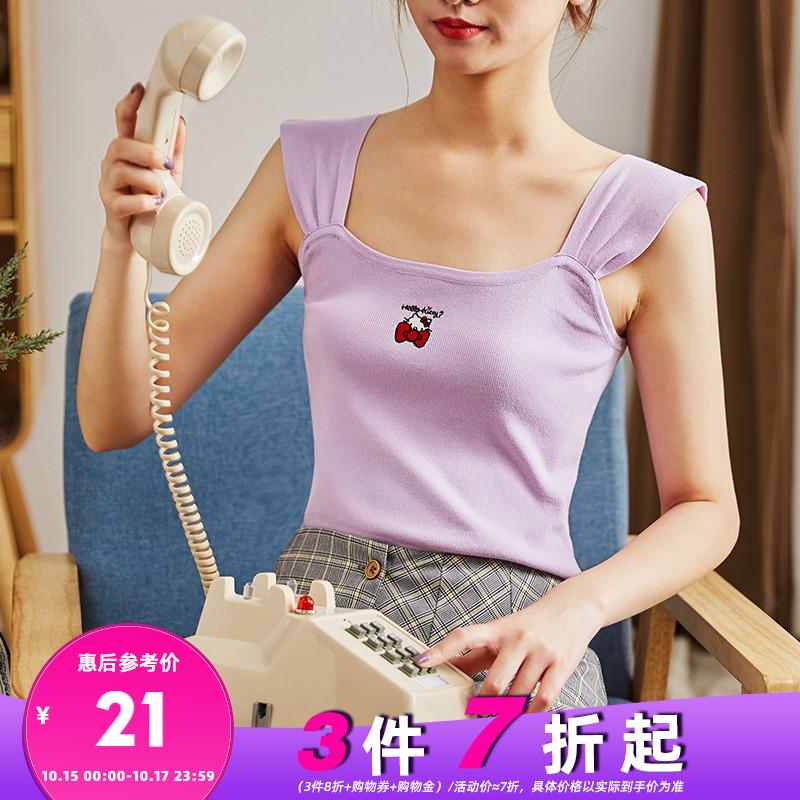 紫色背心 唐狮2020夏新款紫色吊带背心女外穿无袖上衣女针织可爱甜美泫雅风_推荐淘宝好看的紫色背心