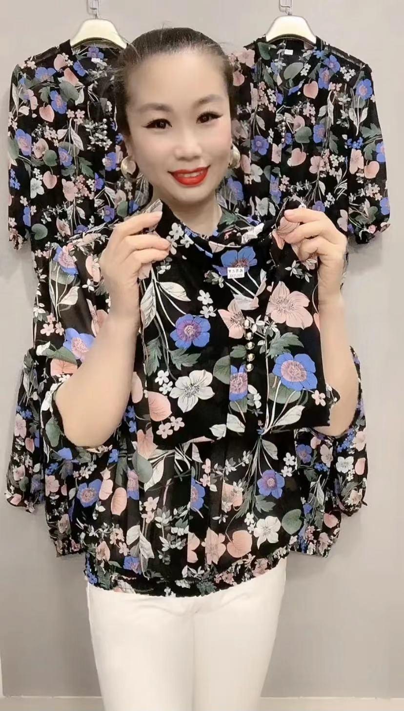 韩版雪纺衬衫 韩版2020春夏新款松紧边气质V领长袖雪纺衫女洋气宽松衬衫_推荐淘宝好看的女韩版雪纺衬衫