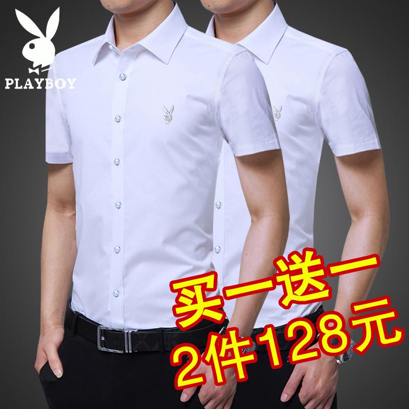 男士短袖衬衫 花花公子夏季男士短袖衬衫白韩版商务休闲衬衣男修身正装白色寸衫_推荐淘宝好看的男短袖衬衫