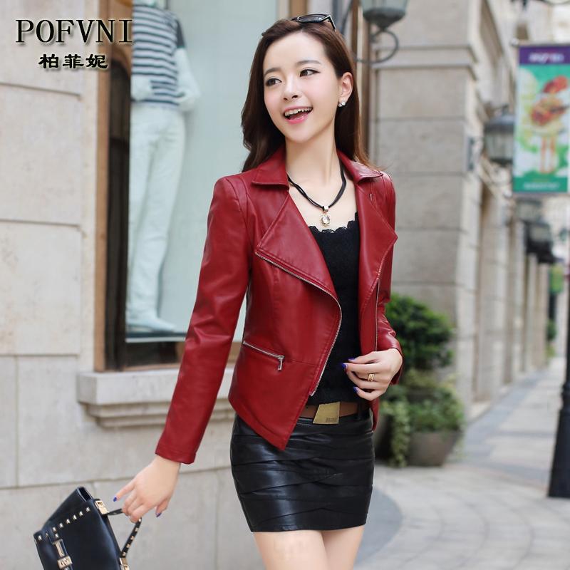 红色皮衣 2020年春秋女装新短款机车皮衣外套显瘦修身韩版红色小皮夹克PU潮_推荐淘宝好看的红色皮衣