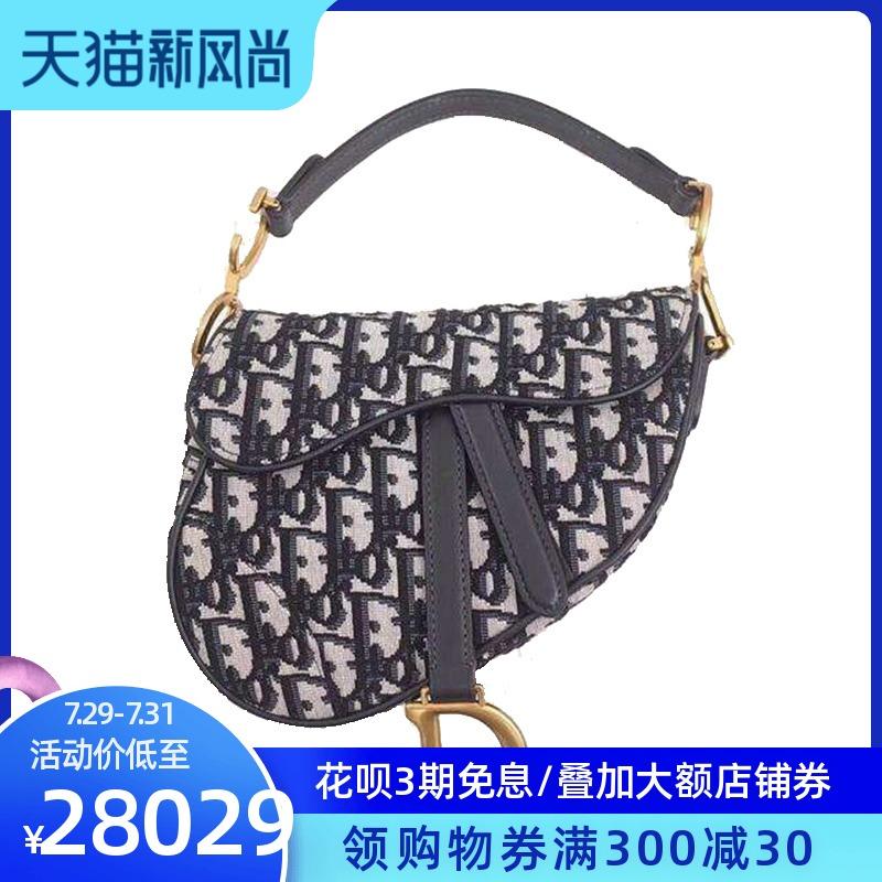 迪奥手提包 【预售】Dior迪奥 女士时尚休闲单肩手提马鞍包 M0446_推荐淘宝好看的迪奥手提包