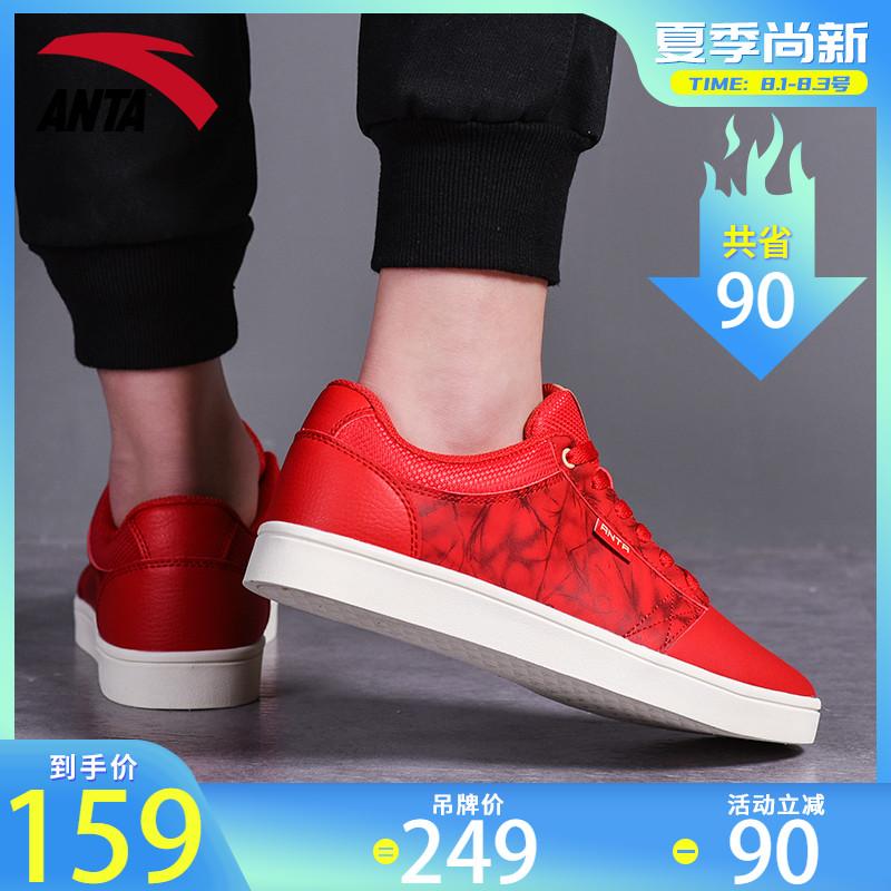 红色运动鞋 安踏男鞋板鞋2021夏季新款皮面防水官网休闲时尚潮流红色运动鞋男_推荐淘宝好看的红色运动鞋