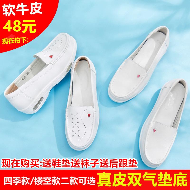 白色厚底鞋 真皮白色护士鞋女软底气垫透气防滑防臭厚底坡跟春夏季增高不累脚_推荐淘宝好看的白色厚底鞋