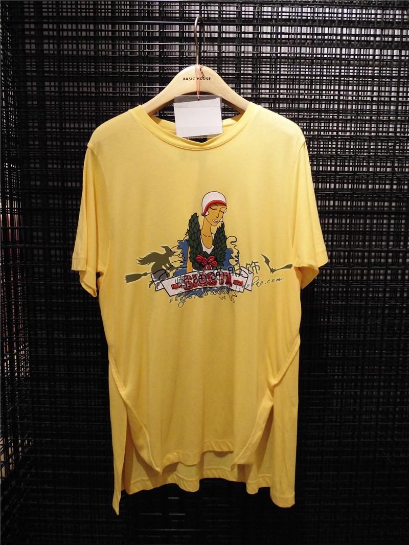 百家好T恤 Basic House百家好女夏季中长款短袖T恤HTTS321T_推荐淘宝好看的百家好T恤女