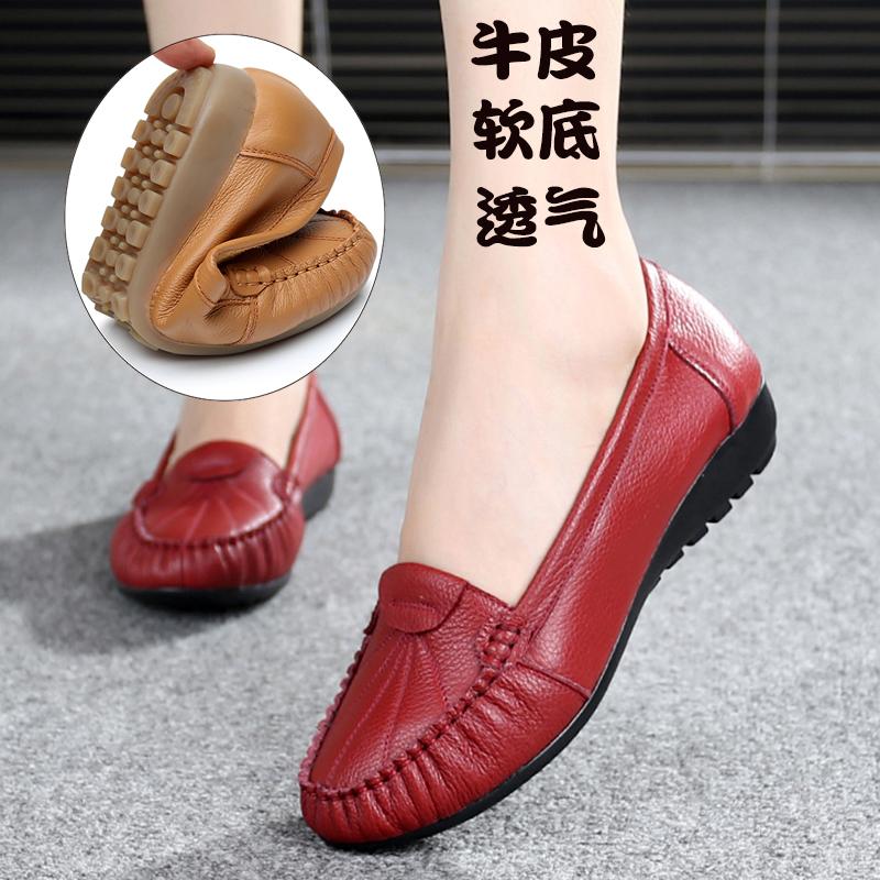 红色平底鞋 春秋真皮妈妈鞋舒适防滑女式单鞋女软底豆豆鞋红色中老年平底皮鞋_推荐淘宝好看的红色平底鞋