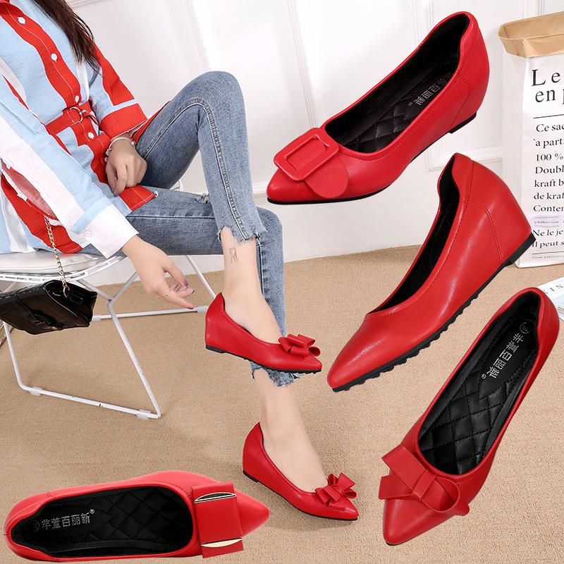 百丽单鞋 2020夏季新款红色坡跟浅口中跟单鞋女尖头百搭软底豆豆鞋时尚婚鞋_推荐淘宝好看的百丽单鞋