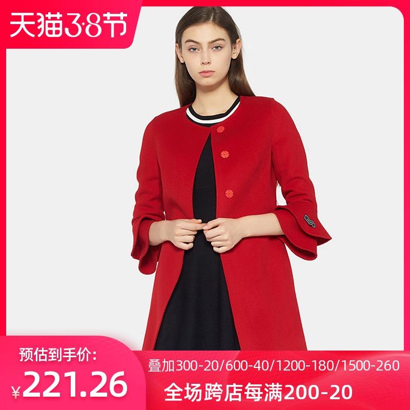 艾格风衣 【断码M】艾格春秋季女装羊毛修身纯色束腰中长款风衣外套 Y607_推荐淘宝好看的艾格风衣