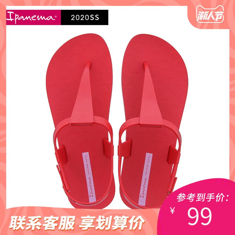 红色罗马鞋 Ipanema2020新款夹脚凉鞋女罗马鞋ins潮夏季时尚平底鞋红色沙滩鞋_推荐淘宝好看的红色罗马鞋