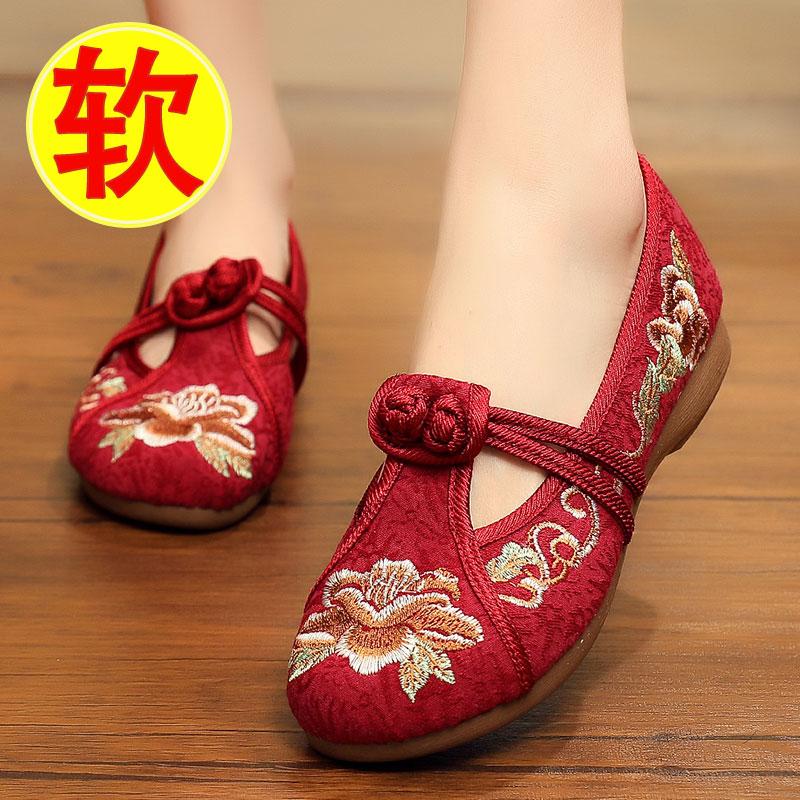 红色平底鞋 绣花鞋北京老布鞋女鞋夏旗舰店官方正品女老年人穿的红色平底奶奶_推荐淘宝好看的红色平底鞋