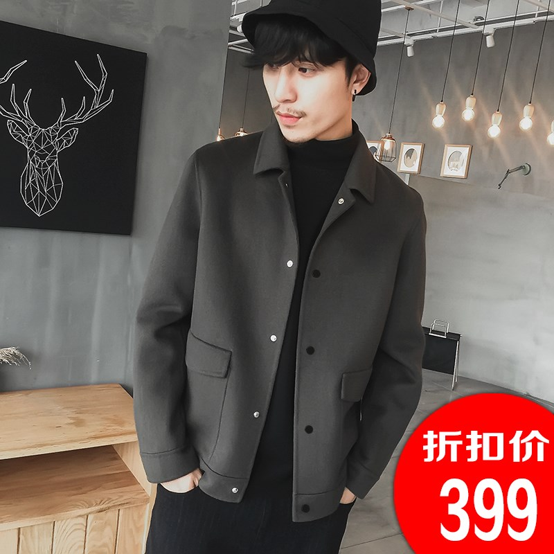 毛呢夹克 毛呢外套短款男韩版双面呢大衣2018冬季潮流羊毛呢夹克羊绒呢外套_推荐淘宝好看的男毛呢夹克