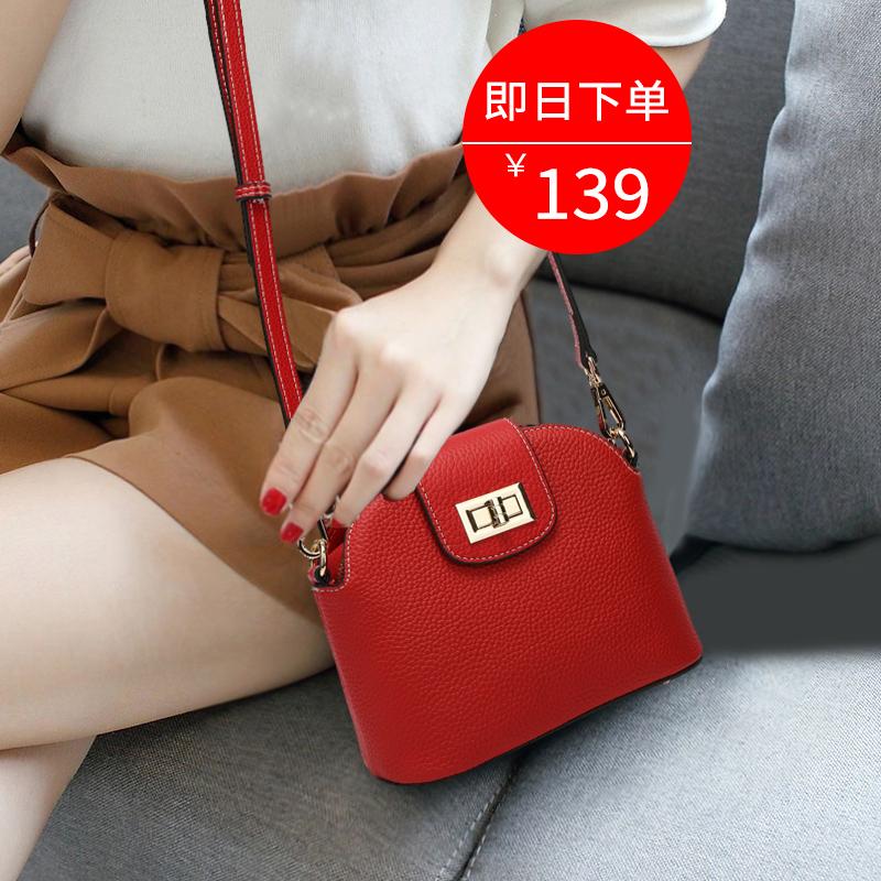 红色贝壳包 洋气小包包女2020新款网红贝壳包真皮女包斜挎包时尚百搭单肩包女_推荐淘宝好看的红色贝壳包