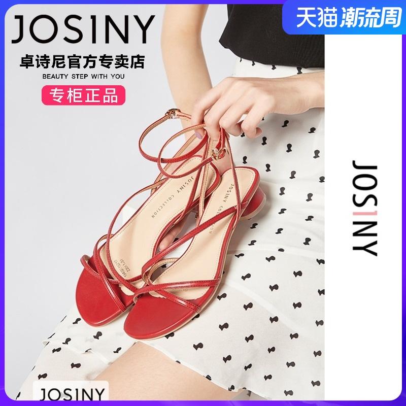 红色罗马鞋 卓诗尼2021女鞋女罗马凉鞋新款低跟鞋女红色夏季女生搭配裙子的鞋_推荐淘宝好看的红色罗马鞋