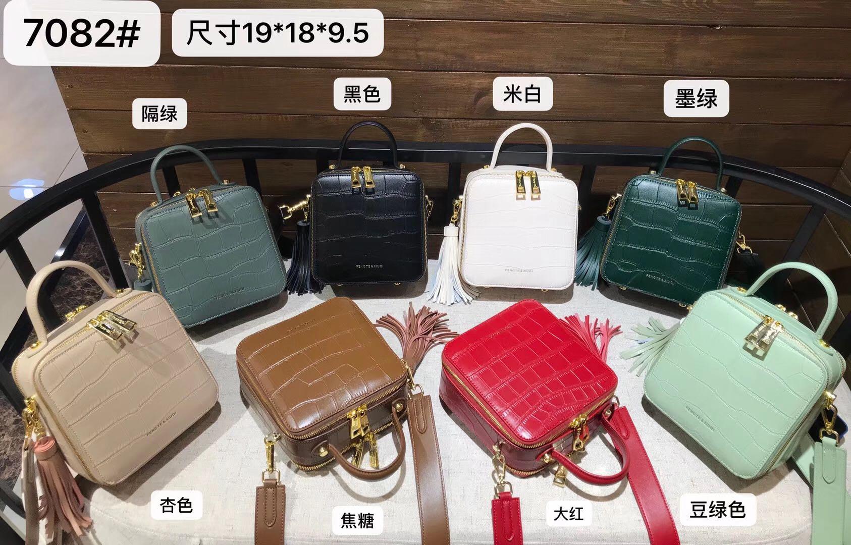 女式真皮手提包 香港品牌真皮包包女包2020新款时尚高级感单肩斜挎手提包简约小包_推荐淘宝好看的女真皮手提包