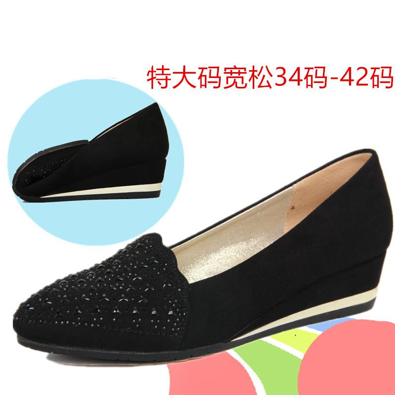 坡跟鞋 老北京布鞋女鞋坡跟水钻特大码时装鞋通勤宽松工装鞋女单鞋4142码_推荐淘宝好看的女坡跟鞋