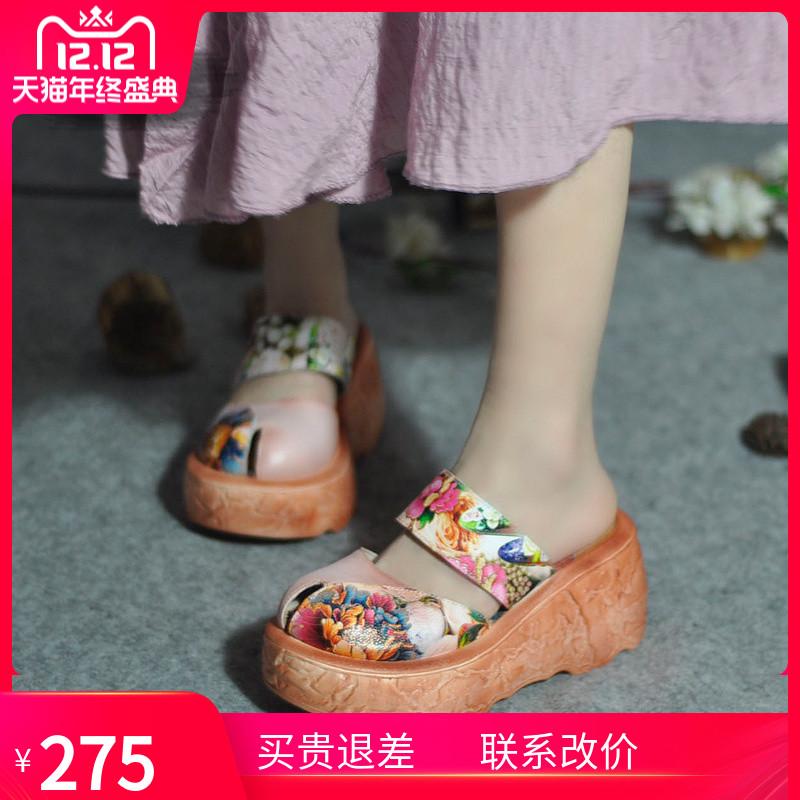粉红色坡跟鞋 手工粉红色厚底松糕鞋坡跟超高跟显高半包凉拖鞋子包头镂空女鞋_推荐淘宝好看的粉红色坡跟鞋