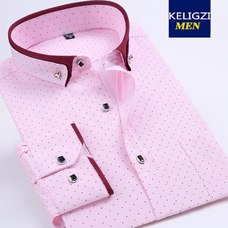 男士衬衫 春秋粉色长袖衬衫男士结婚新郎伴郎粉红色婚庆青年加大码免烫衬衣_推荐淘宝好看的男衬衫