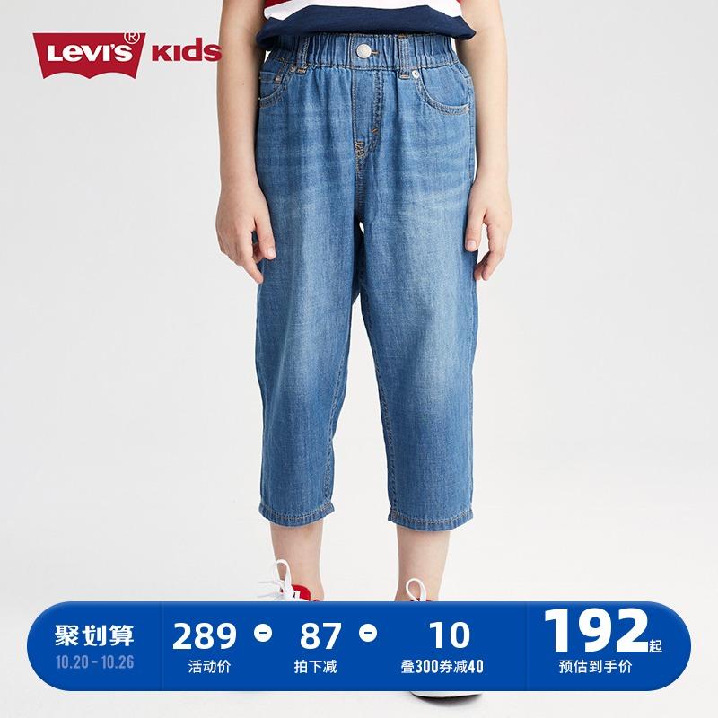 男士李维斯牛仔裤 Levi's李维斯童装男童牛仔裤软2021夏季新款儿童中大童裤子薄款_推荐淘宝好看的男李维斯牛仔裤