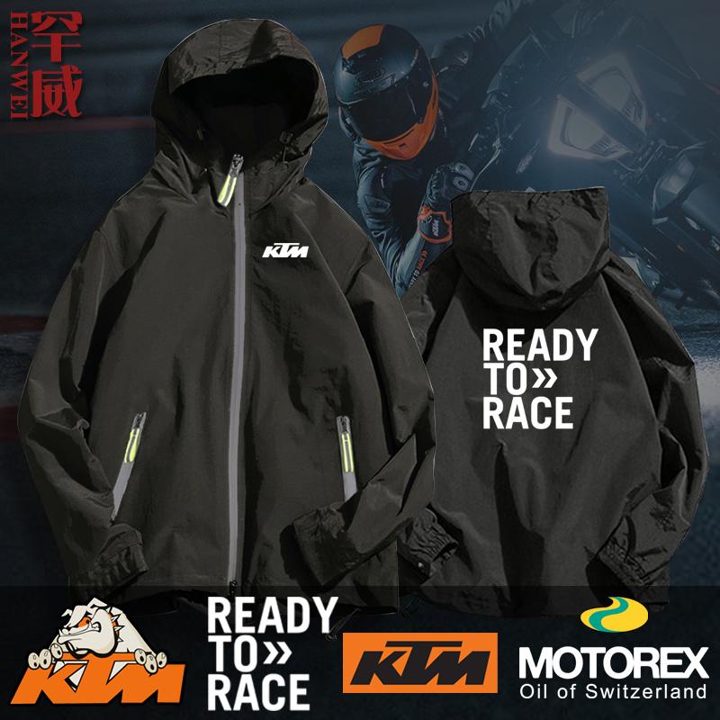 机车夹克 KTM摩托R2R摩托车机车爱好者俱乐部夹克连帽男女外套带帽衫上衣服_推荐淘宝好看的男机车夹克