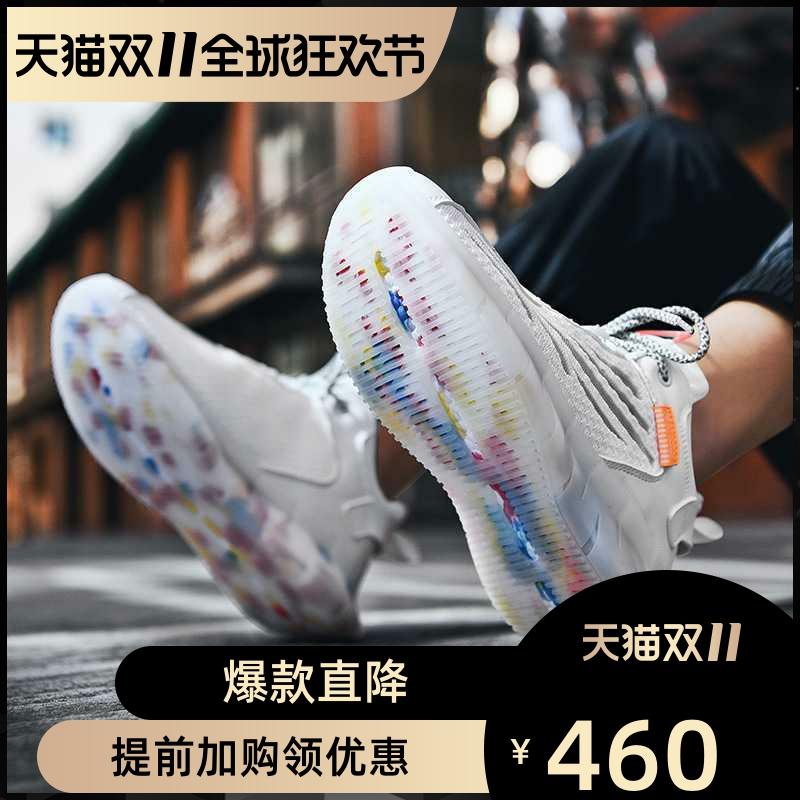篮球鞋 aj男鞋夏季透气潮鞋2020新款空军一号百搭鞋子潮鞋高帮篮球运动鞋_推荐淘宝好看的男篮球鞋