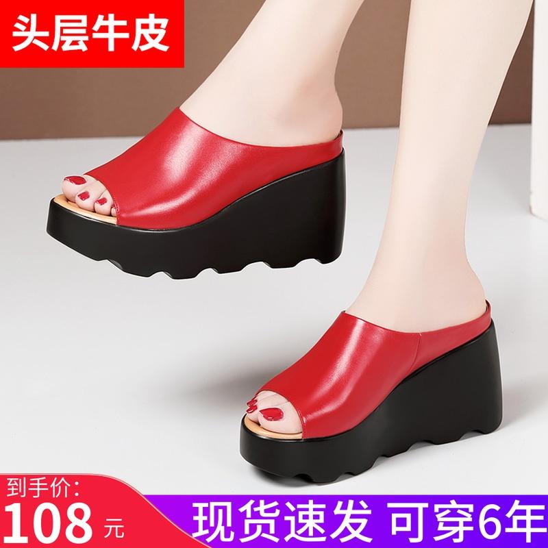 红色松糕鞋 红色软底坡跟拖鞋夏2021新款高跟厚底真皮一字拖外穿松糕女凉拖鞋_推荐淘宝好看的红色松糕鞋